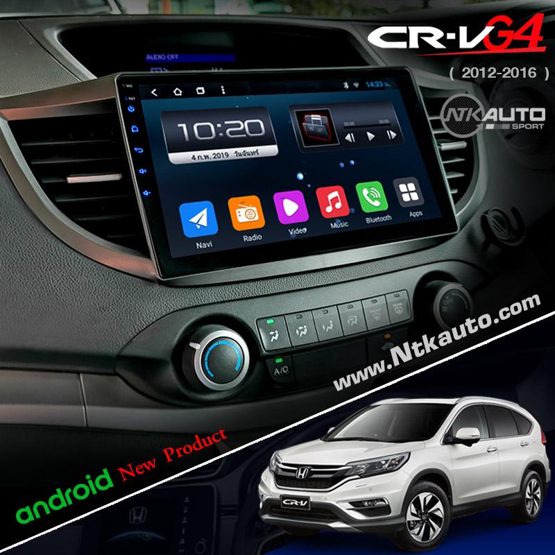 จอ Android ตรงรุ่น Honda CR-V G4 2012-2016 หน้าจอ 10.1 นิ้ว จอ IPS HD ภาพชัดทุกมุมมอง กระจกกันรอย 2.5D Grass