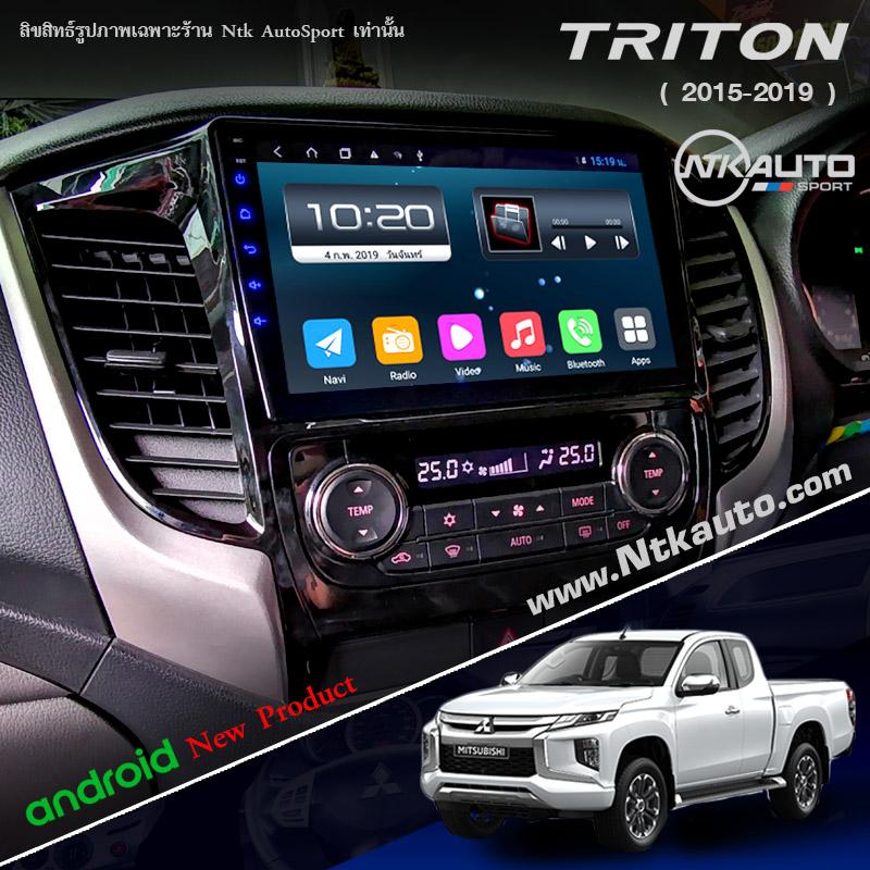 จอ Android ตรงรุ่น Mitsubishi Triton 2015-2019 หน้าจอ 9 นิ้ว จอ IPS HD กระจกกันรอย 2.5D Glass