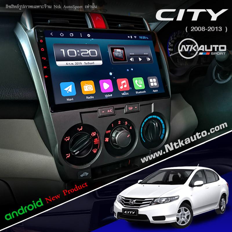 จอ Android ตรงรุ่น Honda City 2008-2013  หน้าจอ 10.1 นิ้ว จอ IPS HD กระจกกันรอย 2.5D Glass