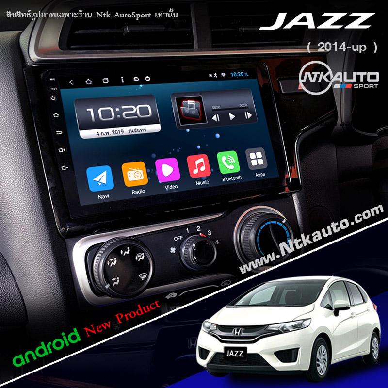 จอ Android ตรงรุ่น Honda Jazz 2014up หน้าจอ 9 นิ้ว จอ IPS HD กระจกกันรอย 2.5D Glass