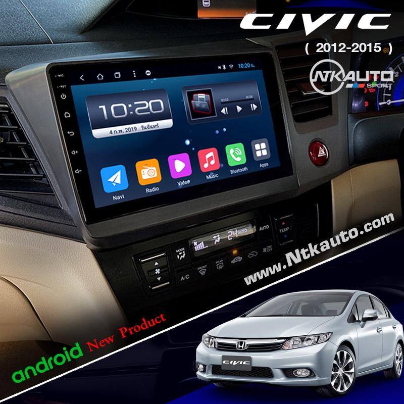 จอ Android ตรงรุ่น Honda Civic FB 2012-2015 หน้าจอ 9 นิ้ว จอ IPS HD ภาพชัดทุกมุมมอง กระจกกันรอย 2.5D Grass