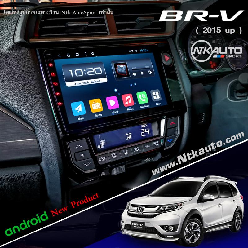 จอ Android ตรงรุ่น Honda BR-V หน้าจอใหญ่ 9 นิ้ว  จอ IPS HD กระจกกันรอย 2.5D Glass
