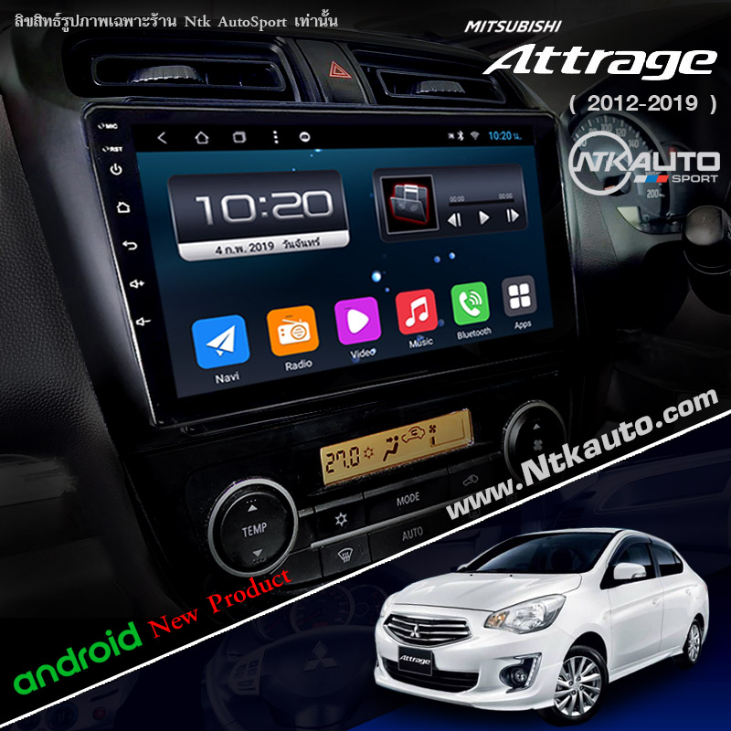 จอ Android ตรงรุ่น Mitsubishi attrage หน้าจอ 9 นิ้ว จอ IPS HD กระจกกันรอย 2.5D Glass