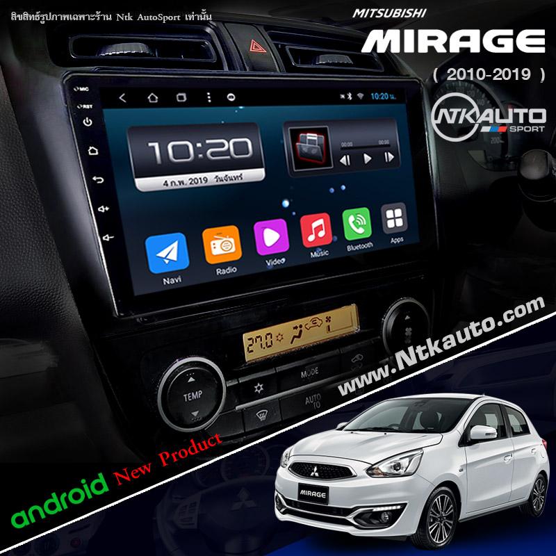 Android ตรงรุ่น Mitsubishi Mirage หน้าจอ 9 นิ้ว จอ IPS HD กระจกกันรอย 2.5D Glass