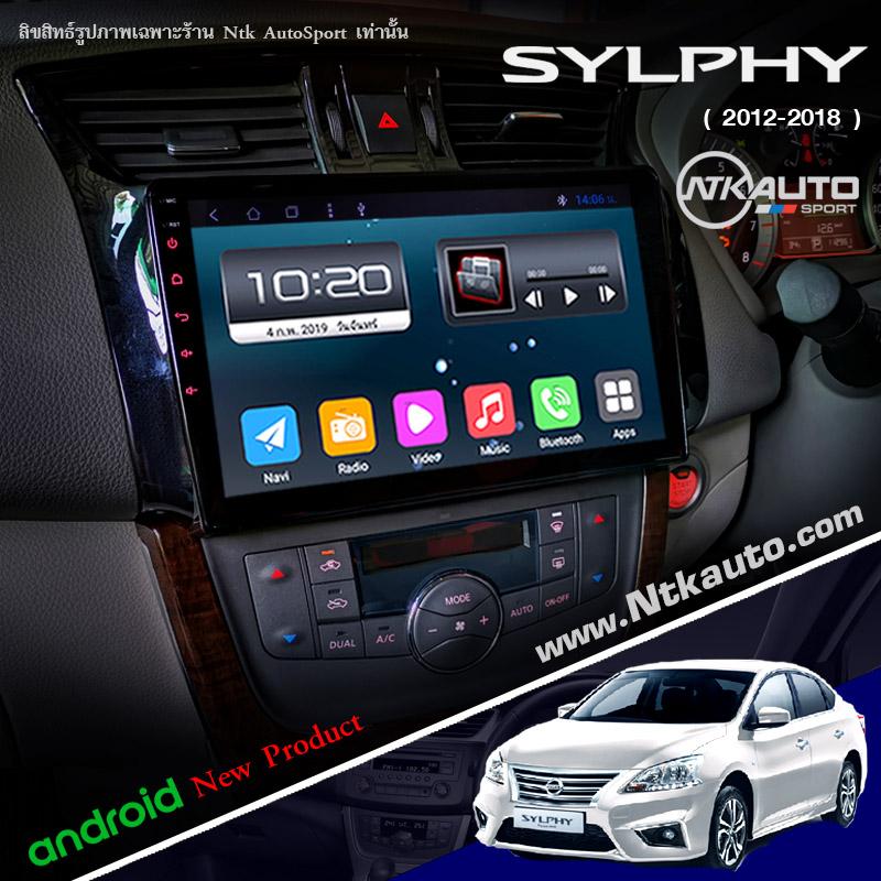 จอ Android ตรงรุ่น Nissan Sylphy หน้าจอ 10.1 นิ้ว จอ IPS HD กระจกกันรอย 2.5D Glass