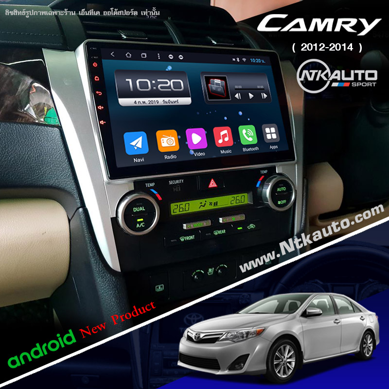 จอ Android ตรงรุ่น Toyota Camry 2012-2014  หน้าจอ 10.1 นิ้ว จอ IPS HD กระจกกันรอย 2.5D Glass