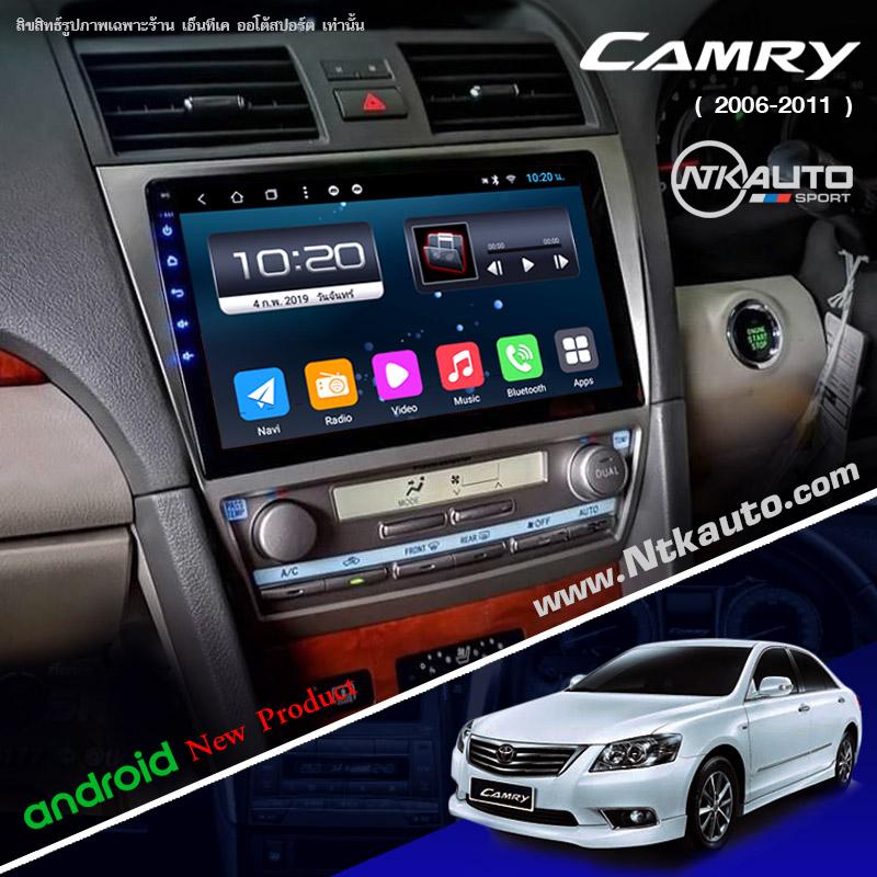 จอ Android ตรงรุ่น Toyota Camry 2006-2011 หน้าจอ 10.1 นิ้ว จอ IPS HD กระจกกันรอย 2.5D Glass