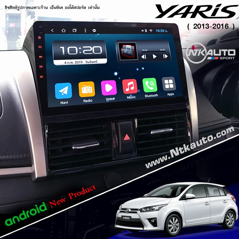จอ Android ตรงรุ่น Toyota Yaris โฉมปี 2013-2016  หน้าจอ 10.1 นิ้ว จอ IPS HD กระจกกันรอย 2.5D Glass