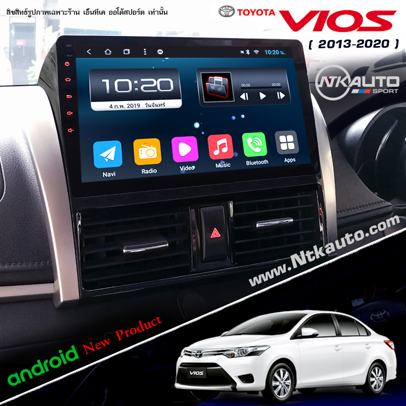 จอ Android ตรงรุ่น Toyota Viosโฉมปี 2013-2020 หน้าจอ 10.1 นิ้ว จอ IPS HD กระจกกันรอย 2.5D Glass