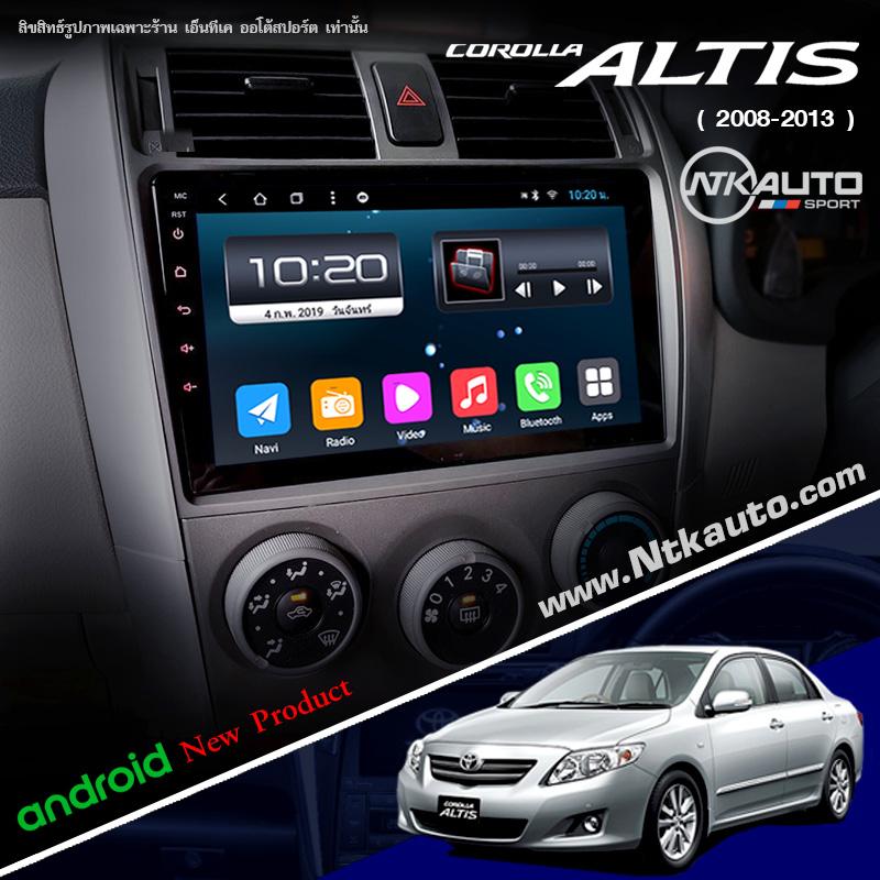 จอ Android ตรงรุ่น Toyota Altis 2008-2013 หน้าจอ 9 นิ้ว จอ IPS HD กระจกกันรอย 2.5D Glass