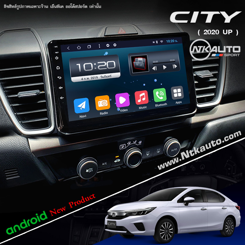 จอ Android ตรงรุ่น Honda City 2020  หน้าจอ 9 นิ้ว จอ IPS HD กระจกกันรอย 2.5D Glass