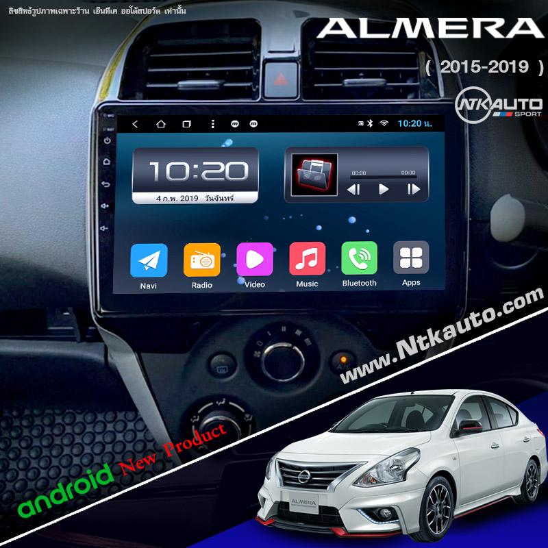 จอ Android ตรงรุ่น Nissan Almera โฉมปี 2015-2019 หน้าจอ 10.1 นิ้ว จอ IPS HD กระจกกันรอย 2.5D Glass