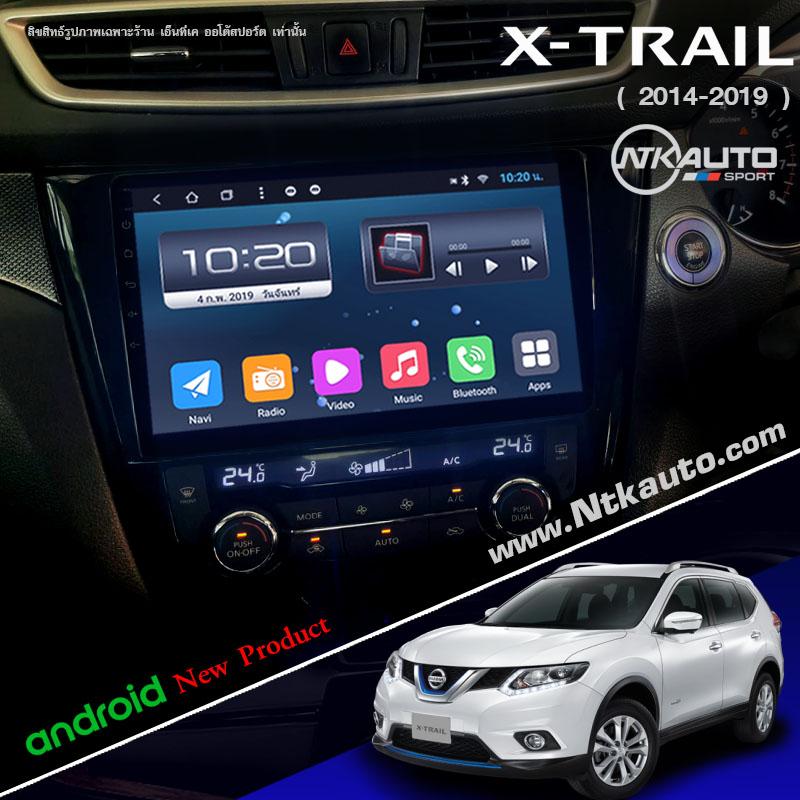 จอ Android ตรงรุ่น Nissan X-trail โฉมปี 2014-2020  หน้าจอ 10.1 นิ้ว จอ IPS HD กระจกกันรอย 2.5D Glass