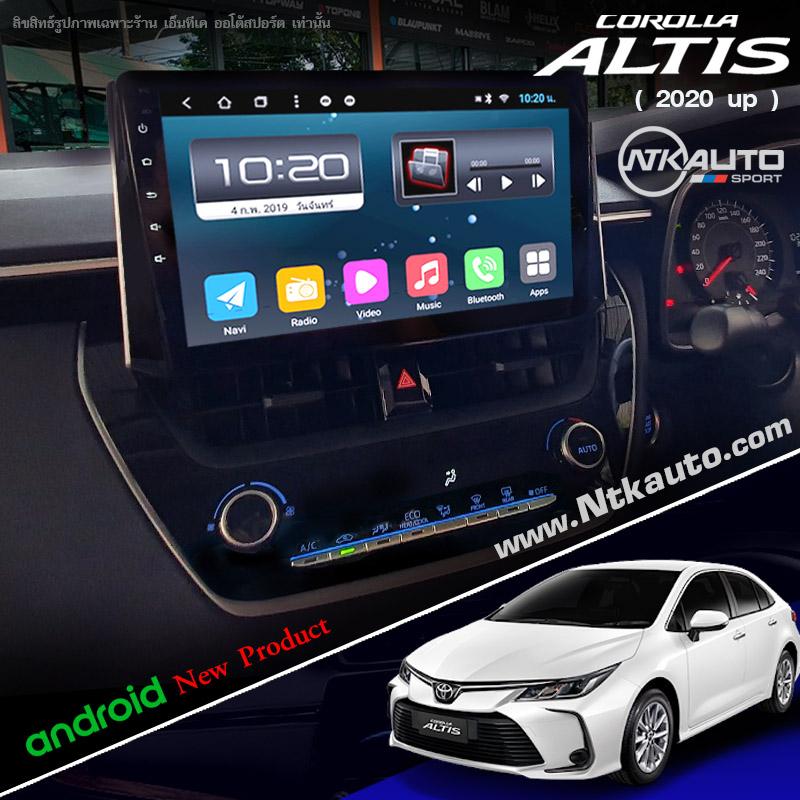 จอ Android ตรงรุ่น Toyota Altis 2020 up หน้าจอ 10.1 นิ้ว จอ IPS HD กระจกกันรอย 2.5D Glass