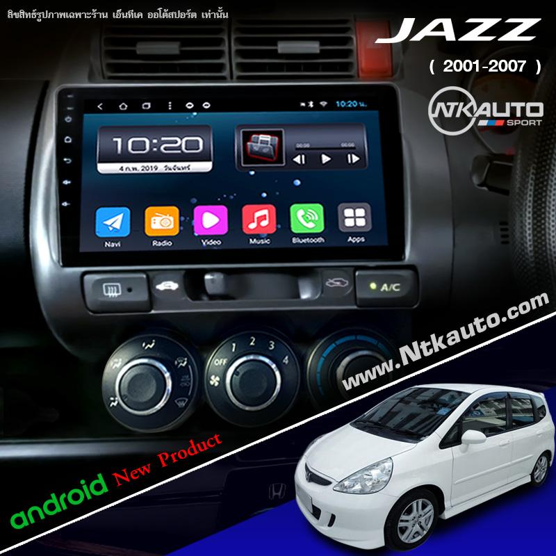 จอ Android  Honda Jazz GD โฉมปี 2001-2007 หน้าจอ 9 นิ้ว จอ IPS HD กระจกกันรอย 2.5D Glass