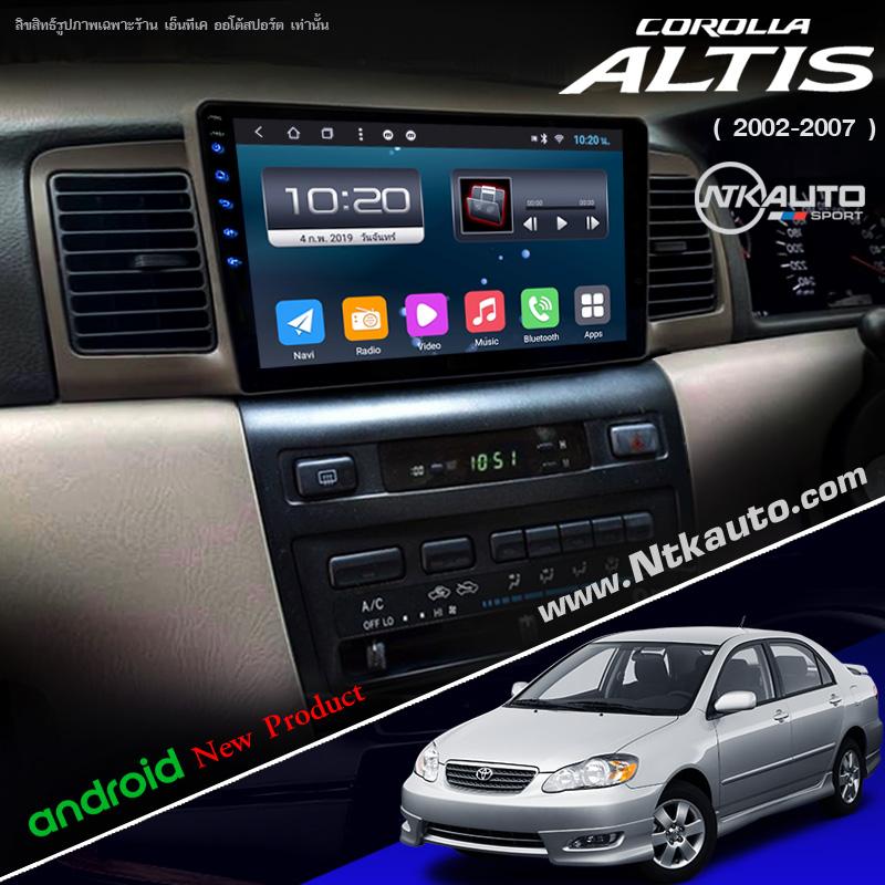 จอ Android Toyota Altis โฉมปี 2002-2007 หน้าจอ 9 นิ้ว จอ IPS HD กระจกกันรอย 2.5D Glass